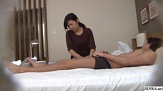 Japanese massage gone wrong handjob with cumshot Subtitles