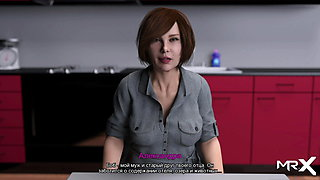 MATURE Takes a new guest into her house, GAME PORN STORY # 1
