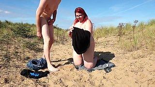 Public Beach Fuck
