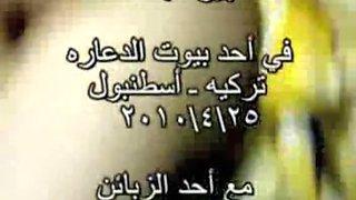 Suheir in Abu Dabi